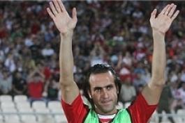 علی کریمی از فوتبال خداحافظی کرد
