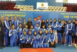 تیم ملی کارته ایران - ورزش رزمی