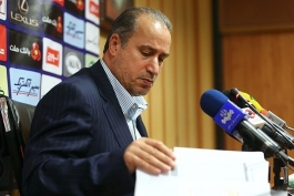 لیگ برتر فوتبال - فدراسیون فوتبال