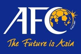 فدراسیون فوتبال - AFC