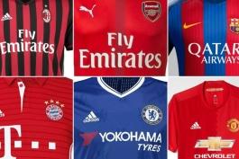 با ارزش ترین پیراهن های فوتبال اروپا