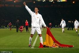 سانتیاگو برنابئو - رئال مادرید - لالیگا - شماره 7