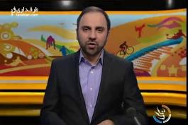 ویدیو: گزارشی از اولین پیروزی تیم ملی هندبال ایران