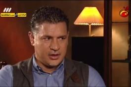 برنامه 90- مصاحبه اختصاصی با علی دایی (بخش 1)