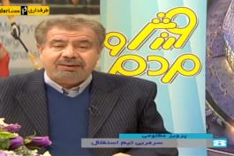 ویدیو؛ درخواست مظلومی برای لغو ممنوع التصویری علی ضیا