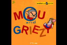 عمر مومنی - منچستر یونایتد - اتلتیکو مادرید - انیمیشن