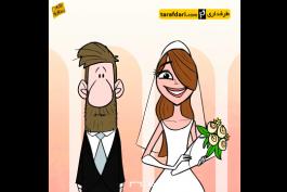 عمر مومنی - جشن عروسی - اینمیشن - messi