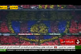 ویدیو؛ پیش بازی سیتی و بارسلونا