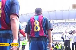 بازی نوستالژیک، منچستر سیتی 2 - 1 بارسلونا (2003)