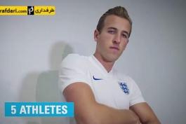 ویدیو تبلیغاتی یونیسف با حضور ستارگان فوتبال و راگبی انگلستان