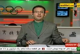 ویدیو؛ پیروزی بسکتبال ایران در رقابت های ویلیام جونز (اخبار کوتاه)