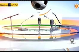 دانلود؛ صحبت های سرمربیان سپاهان و ماشین سازی - فرهاد کاظمی - عبدالله ویسی