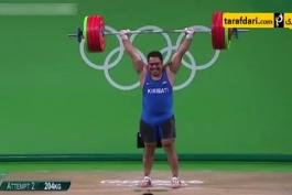 ویدیو؛ حرکات جالب و موزون وزنه بردار جزیره کریباتی پس از هر بار وزنه زدن در المپیک ریو 2016