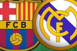 کدام بهتر است. بارسا یا رئال مادرید