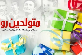 فوتبالیست های متولد امروز؛ 7 ژانویه