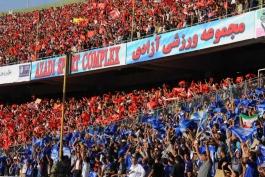 دربی-هواداران پرسپولیس-هواداران استقلال-ورزشگاه آزادی