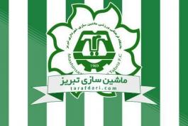 لوگو ماشین سازی تبریز-تیم ماشین سازی تبریز-باشگاه ماشین سازی بتریز