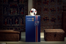 موزه ملی ایسلند توپ بازی با انگلیس را نگه داری می کند