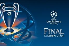 گزارش تصویری: لیگ قهرمانان اروپا؛ شب اول