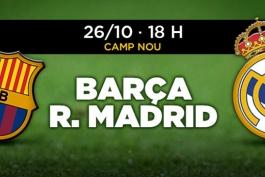 مرور آماری ال کلاسیکو: رئال مادرید ۹۰ - بارسلونا ۸۷