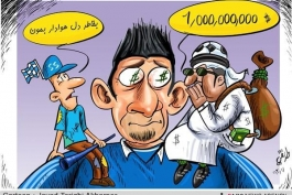 سونامی امارات اینبار از سوی قطر و کویت