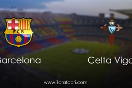 barcelona vs Celta Vigo-هفته بیست و ششم-لالیگا اسپانیا