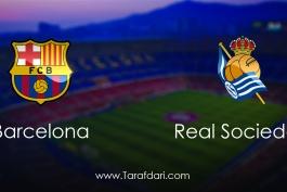Barcelona vs Real Sociedad-هفته سی و دوم- لالیگا اسپانیا