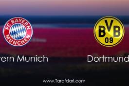 bayern Munich vs Borussia Dortmund-هفته بیست و هشتم-بوندس لیگا آلمان