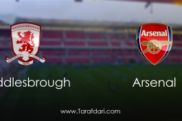 Middlesbrough vs Arsenal-هفته سی و سوم-لیگ برتر جزیره