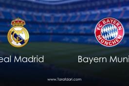 Real Madrid vs Bayern Munich-دور برگشت مرحله یک چهارم نهایی- لیگ قهرمانان اروپا