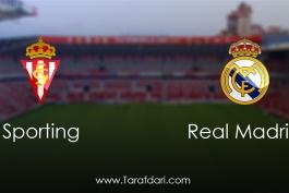 sporting Gijon vs Real Madrid-هفته سی و دوم-لالیگا اسپانیا