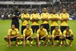 کوپا آمریکا 2016؛ جامائیکا، جزیره موسیقی، اوسین بولت  و شاید کمی هم فوتبال!