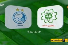 لیگ برتر ایران-جام خلیج فارس