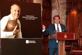 رئیس اسبق بارسلونا - بارسلونا - یوهان کرایوف