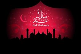 مبارک - تبریک - عید سعید فطر - عید فطر مبارک