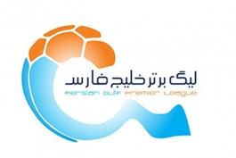 سازمان لیگ-بیانیه سازمان لیگ-لیگ برتر فوتبال-