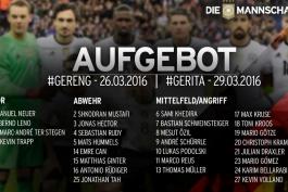 لیست تیم ملی آلمان برای دیدار با انگلیس و ایتالیا اعلام شد