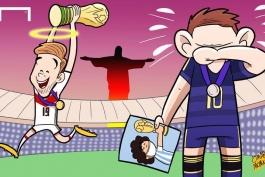 کاریکاتور روز: مسی مغموم و گوتزه خوشحال پس از فینال جام جهانی