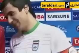 ویدیو نوستالژی؛ ترجمه جالب توجه مترجم ایرانی، پس از قهرمانی تیم ملی فوتسال در جام ملت های آسیا