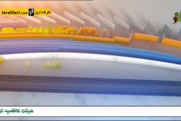 ورزشگاه آزادی - لیگ برتر - قهرمانی پرسپولیس