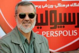 رویانیان: به عنوان یک پرسپولیسی به عملکرد گلمحمدی افتخار میکنم