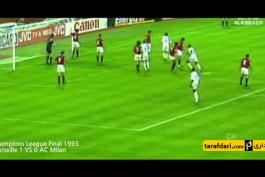 کلیپ؛ گل های فینال لیگ قهرمانان اروپا از سال 1993 تا 2015 (بخش 1)