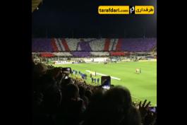 ویدیو؛ کوریو گرافی زیبای هواداران فیورنتینا پیش از بازی با یوونتوس
