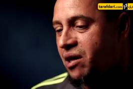 تیم رویایی 5 نفره روبرتو کارلوس (عکس و ویدیو)