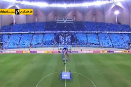ویدیو؛ کوریوگرافی هواداران الهلال به سبک مورتال کمبت هنگام شروع بازی با پرسپولیس
