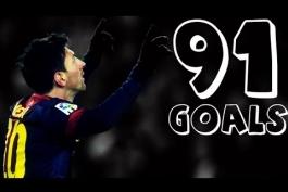 دانلود 91 گل لیونل مسی در سال 2012