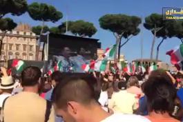 ویدیو؛ سرود ملی ایتالیا در مرکز  شهر رم  هنگام شروع بازی ایتالیا - کاستاریکا