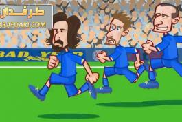 سرگرمی؛ بازی ایتالیا - اروگوئه به روایت کارتون (ویدیو)