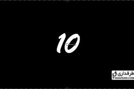 کلیپ؛ مسی، رونالدینیو، کریستیانو رونالدو و زیدان(مقایسه 10 گل برتر)