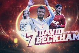 Manchester United Wallpaper - Real Madrid Wallpaper - A.C Milan - رئال مادرید - منچستر یونایتد - آ.ث میلان